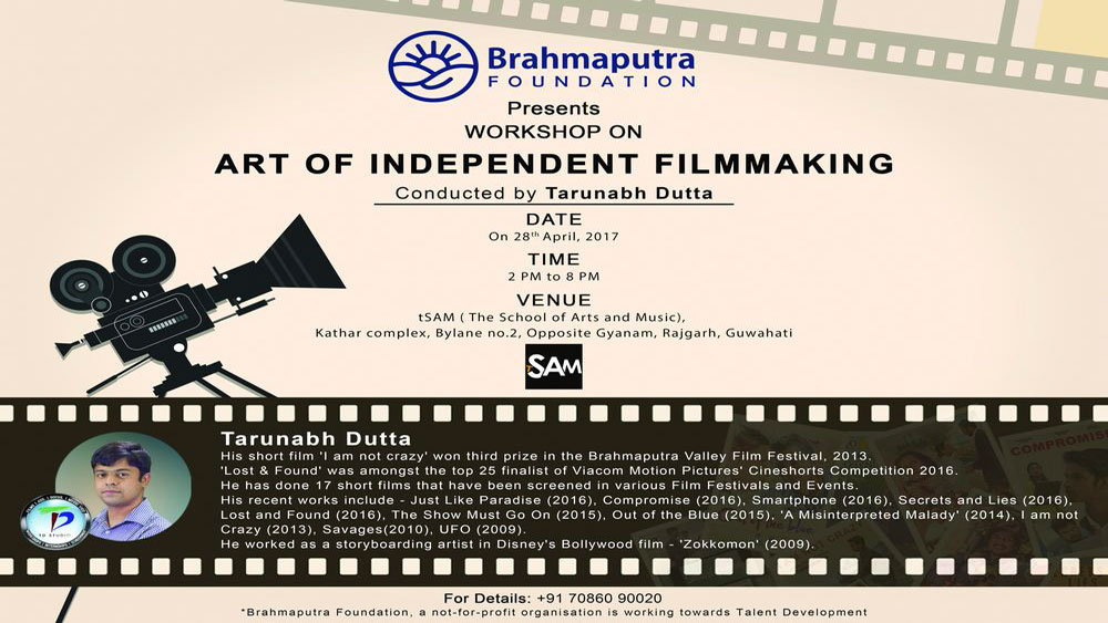 Art of Independent Film Making